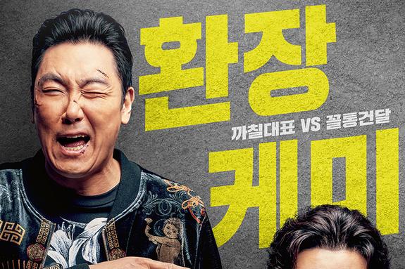 <퍼펙트맨> 10월 2일 개봉 확정 & 메인 포스터 최초 공개! 인생 반전 코미디로 극장가 뒤집는다!