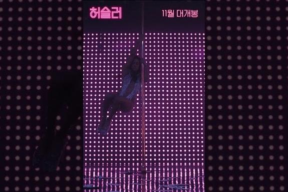 <허슬러> 제니퍼 로페즈, 사상 가장 치명적인 캐릭터로 돌아오다! 숨멎주의 무빙 포스터 전격 공개!