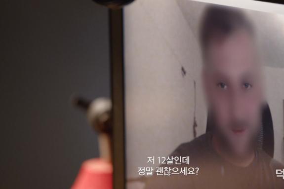 <#위왓치유> 열흘 동안 10대 소녀들에게 연락을 해 온 2,458명의 실체가 밝혀진다! 메인 예고편 최초 공개!