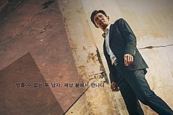 <빌런> 그리고 <다만 악에서 구하소서>! 영국과 한국 대표 액션 올여름 극장가 접수 예고!