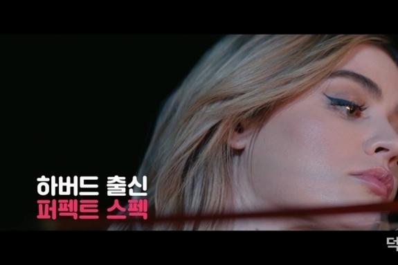 <나이스 걸 라이크 유> 미국유교걸의 일탈 영상 공개! 놀라운 S의 세계, 짜릿한 대리만족!